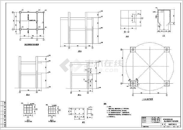 某地大型框架重力除尘图纸结构施工图学习模具高炉图片