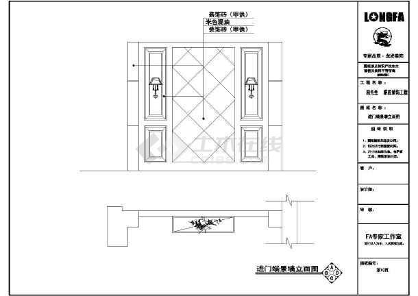 为某地多层中式风格别墅装修设计施工图,图纸内容包含各层原始结构图