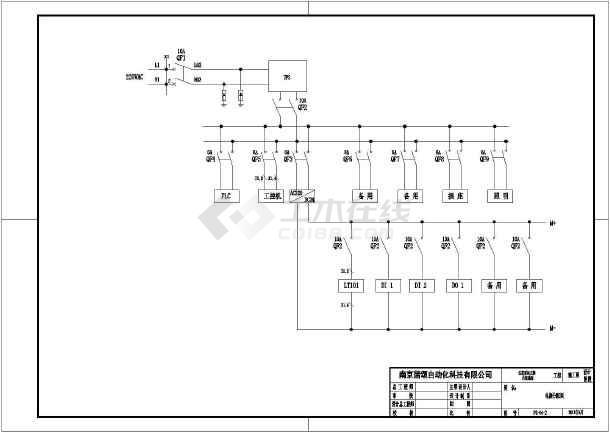 某泵站PLC控制柜二次系统设计图纸