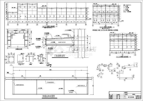 某地单层门式刚架结构厂房结构施工图