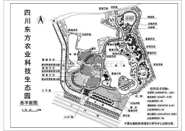 某地农业科技生态园总青色规划设计图纸平面_cad几方案号图片