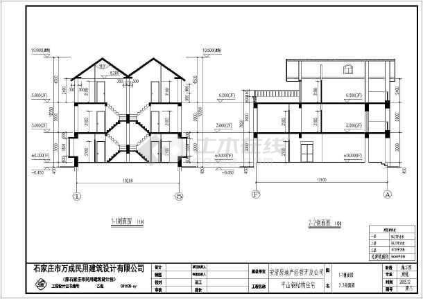 某地三层钢结构别墅建筑设计施工图