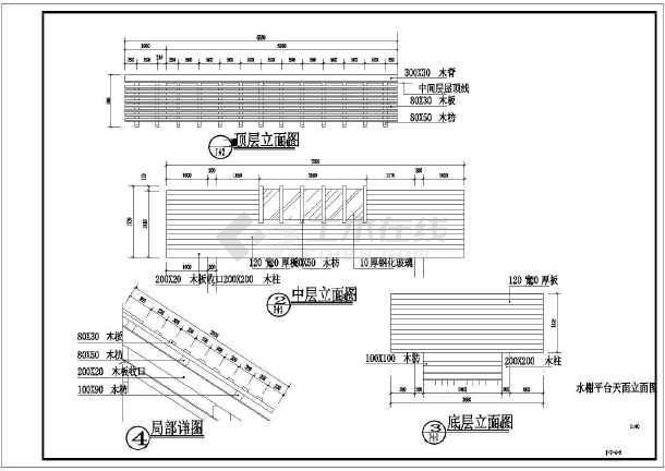 相关专题:木平台施工图防腐木平台施工图水榭施工图