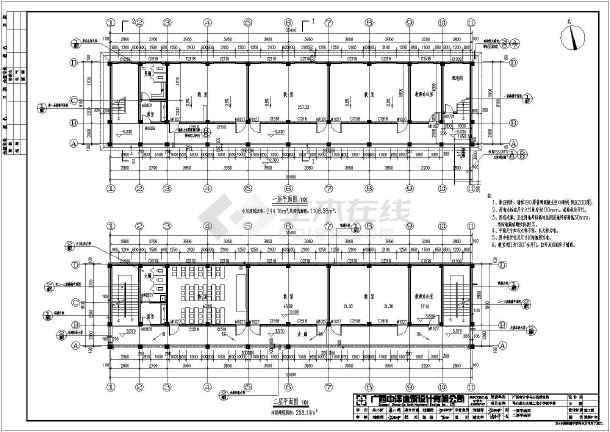 某小学农村四层教学楼建筑设计施工图劳动合同小学教师图片