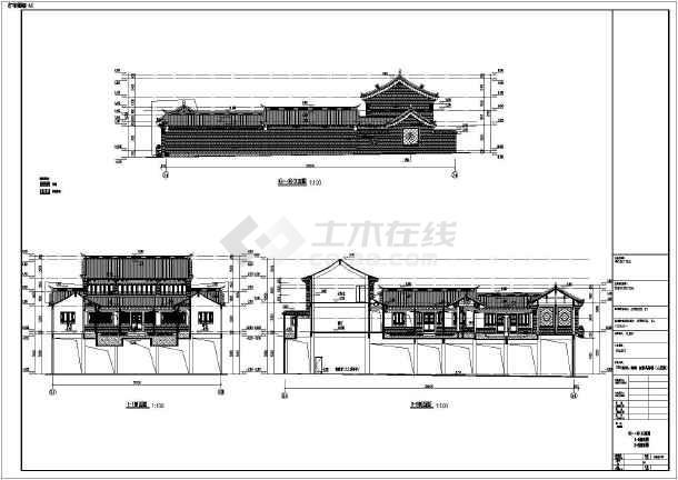 某地框架结构仿古四合院全套施工图