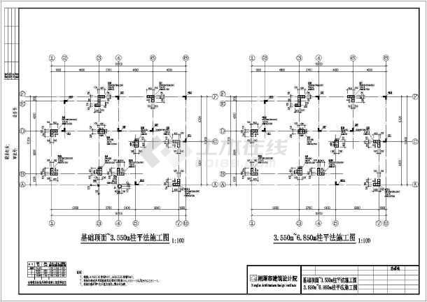 成都2层钢筋混凝土结构别墅全套阳光别墅施工图框架假日结构广州图片