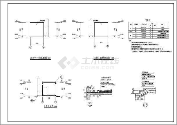 加油站建筑结构施工图纸