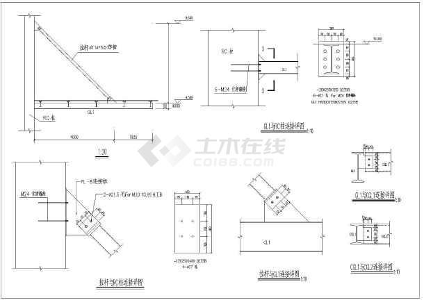 6m跨度悬挑钢结构玻璃雨棚结构施工图-图2