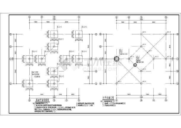 西南地区钢筋混凝土结构六角梭子亭全套施工图