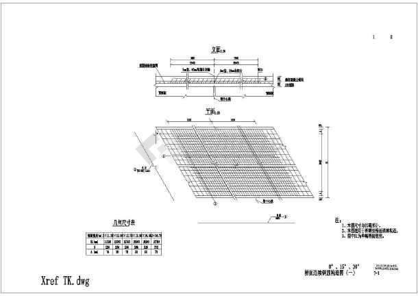 图纸 路桥图纸 桥梁桥涵 桥梁工程设计图 最新16米跨径空心板公用图