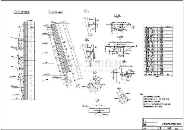 400平方米双曲线冷却塔图纸工艺图纸市政cad识图图片