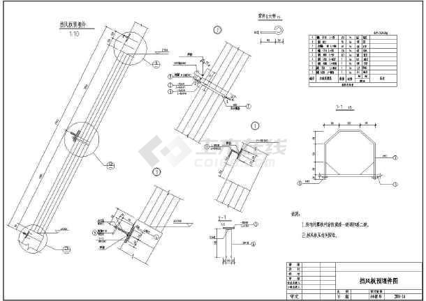400平方米双曲线冷却塔图纸工艺wc电气图纸图片