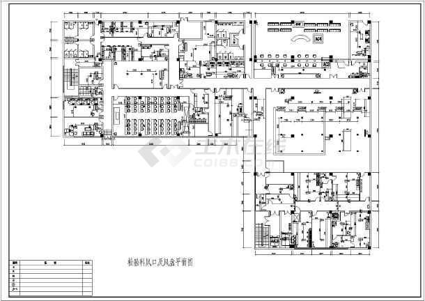 某医院检验科净化空调设计施工图纸图片