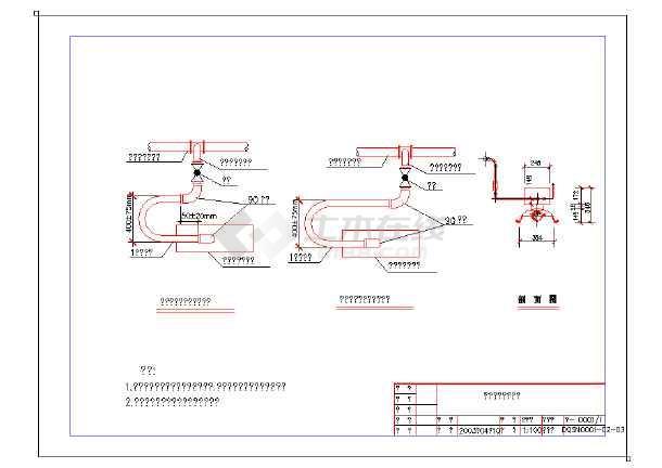 【大庆】某冰霜燃气红外线辐射采暖厂房图纸wow药剂力图纸方案之图片