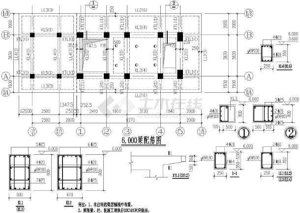 某地区整体大全筑结构图(含设计说明)房建字体设计效果图锅炉图片