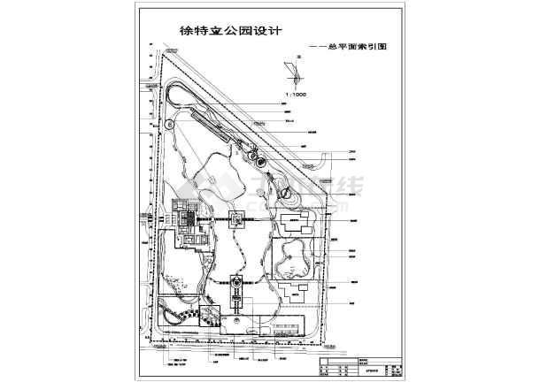 公共环境设施设计