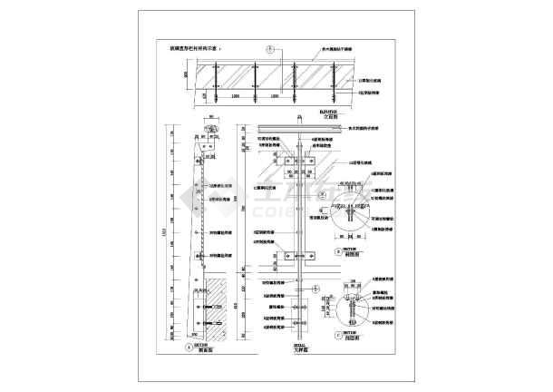 非常实用的栏杆直形网站大样CAD结构设计施学cad玻璃的图片