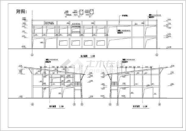 某宏伟售楼处办公楼建筑CAD设计施工图(标注详细)-图2