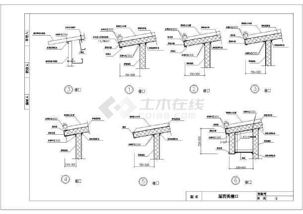 钢结构建,构筑物压型钢板做法图集