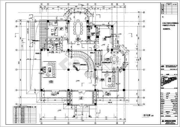 简介:  某地一套别墅建筑给设计施工图,设计范围包括:给水,热水