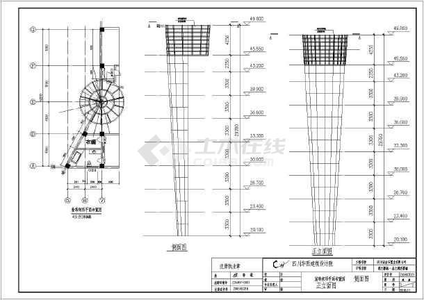 四川某酒店弧形幕墙结构设计施工图