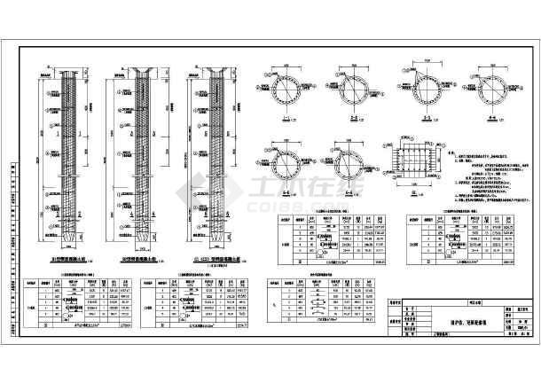 某地铁基坑咬合桩围护形式基坑设计方案图纸