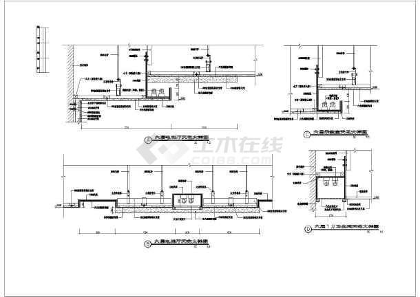 节点详图 建筑构造与详图