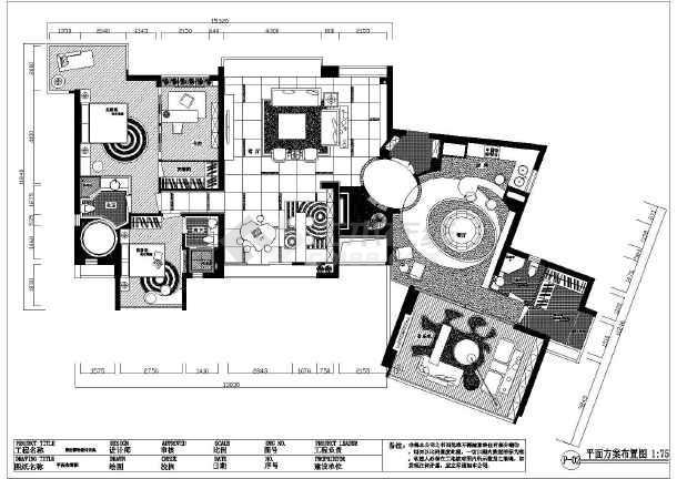 某地住宅小区顶级豪宅装修设计施工图图片