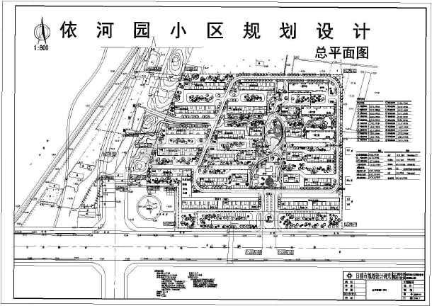 山东某地小区建筑规划设计施工图纸