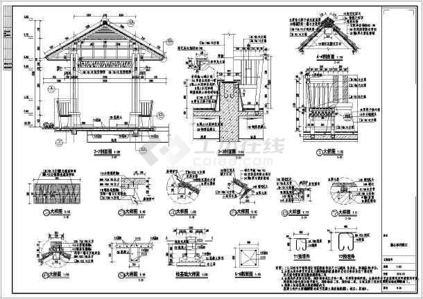 某小区现代四角防腐木景观亭设计施工图
