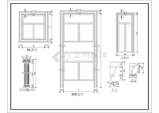 室内设计cad素材 cad装修设计图之欧式建筑构件大样300个    价格图片