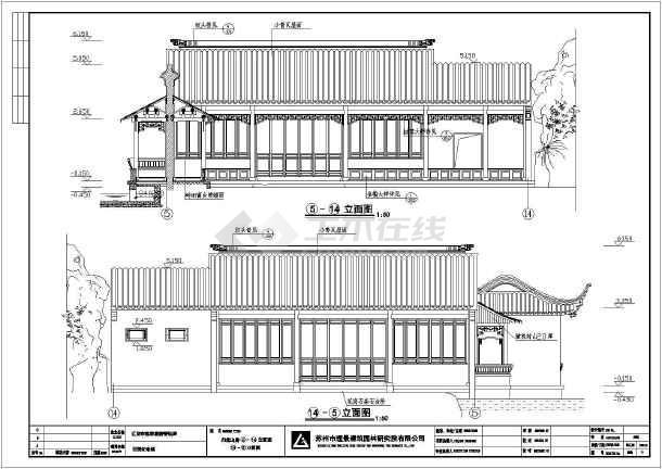木结构大全图纸_木结构带轮图纸房屋免费下载b图纸房屋v型图片