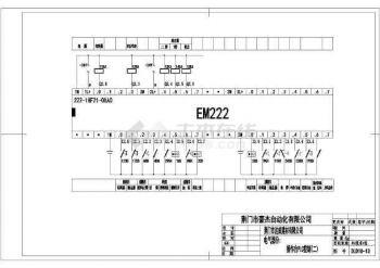 【二次管线图】石灰窑自动化原理原理设计施工看图纸怎么视频建筑结构图片