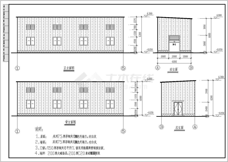 某地1层钢结构活动板房标准设计图纸