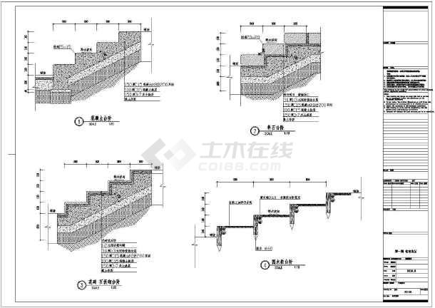 多种类型园林标准台阶做法大样施工图