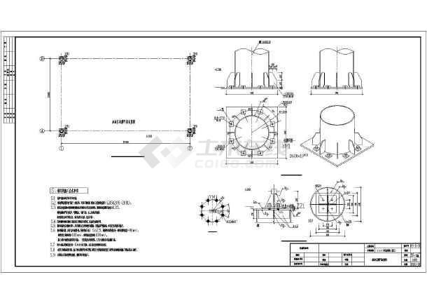 两套加油站网架结构图 油罐基础图
