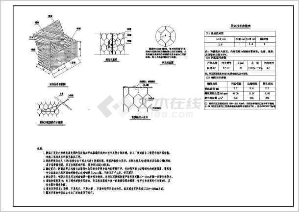 挡墙栈道设计图(挡墙施工)  某地生态河道箱型砌块挡墙施工标准图纸