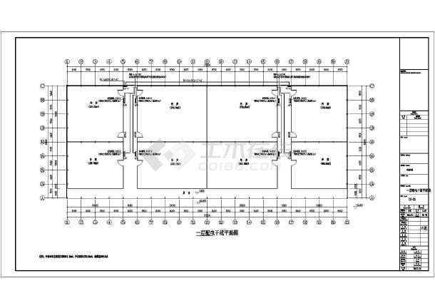 海南某物流中心冷库电气设计图(5张)