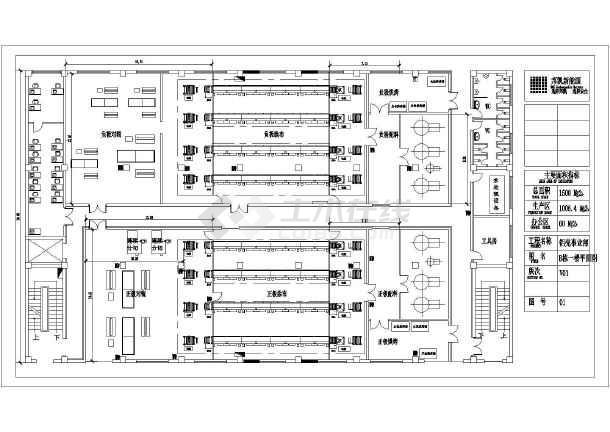 某专业锂电池制造厂生产车间平面布局图