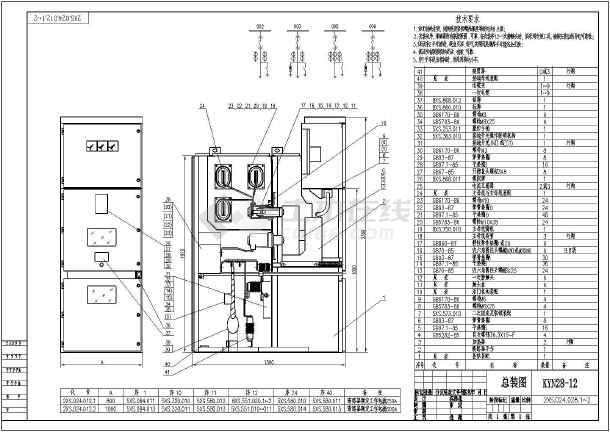 10kv中置柜kyn28结构图及装配图