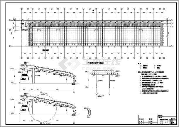某钢结构温室大棚结构设计方案图纸