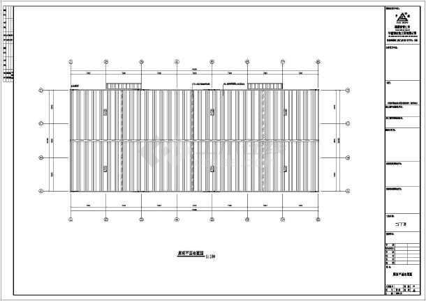 某地东升二厂20米钢结构跨度工程