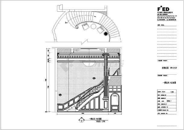 某地区住宅小区室外楼梯大样装修设计图