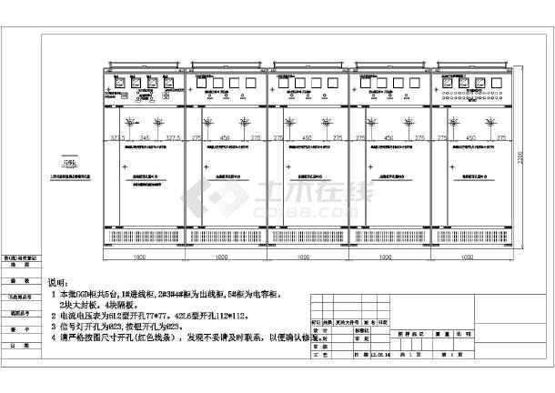 某地区GGD电气开孔图纸v电气电梯_cad柜体下日立图纸gvf图纸图片
