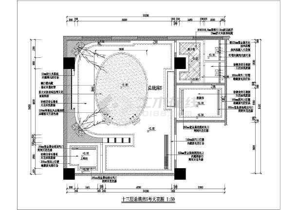 总统五星级吧台工程套房会审设计图(带国际设参加人装修需图纸酒店哪些需图片