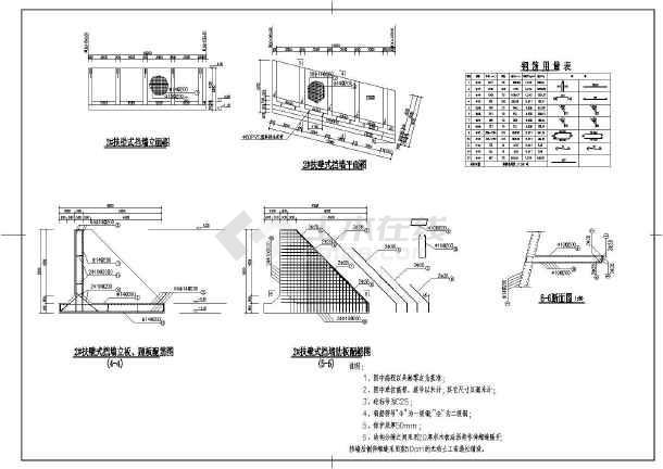 边坡支护工程扶壁式挡墙结构配筋图-图1