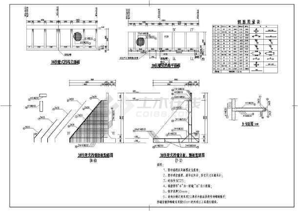 边坡支护工程扶壁式挡墙结构配筋图-图2