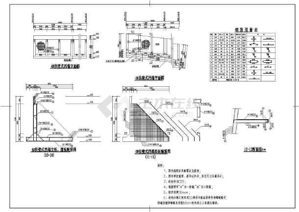 边坡支护工程扶壁式挡墙结构配筋图-图3