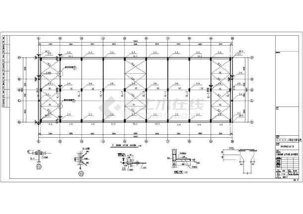 图纸 建筑结构图 厂房结构设计 轻钢结构厂房 某单层回形工业厂房钢