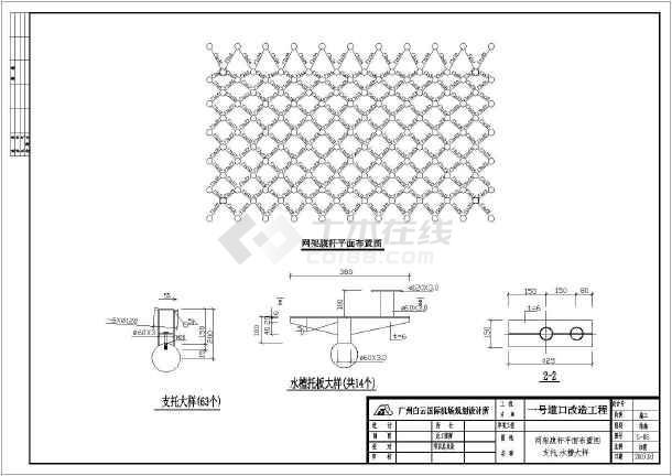 施工图飞机场施工图飞机场施工图设计高速公路施工图